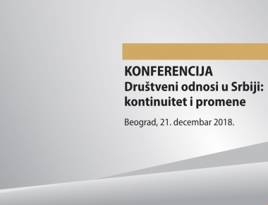 Social relations in Serbia: continuity and change (2018)