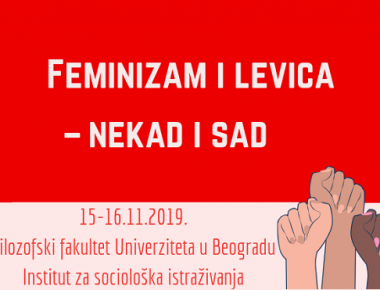 """CfP: Conference """"FEMINISM AND THE LEFT – THEN AND NOW"""""""