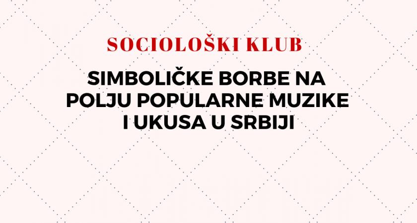 Sociološki klub: Simboličke borbe na polju popularne muzike i ukusa u Srbiji