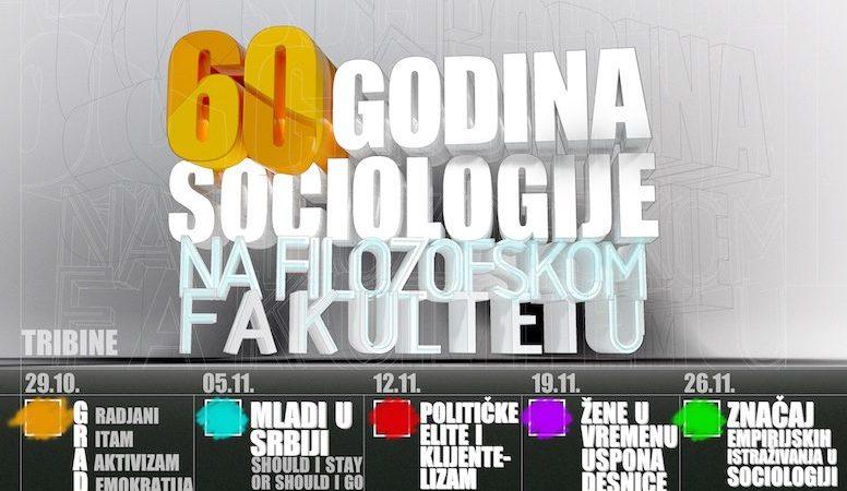 60 godina sociologije na Filozofskom fakultetu: ciklus tematskih tribina
