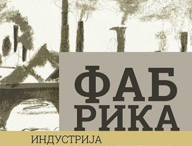 Sociološki klub: razgovor o knjizi dr Marice Šljukić